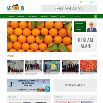 adatub-cover
